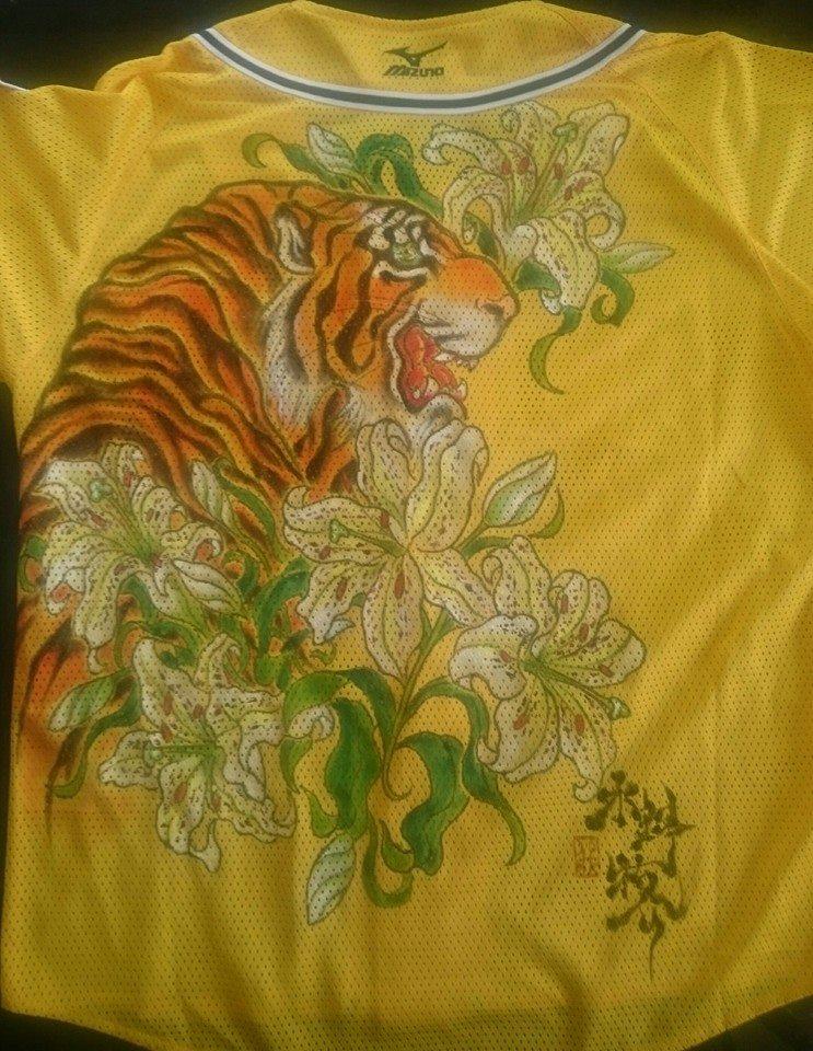 阪神タイガース 手描きユニフォーム 虎と百合