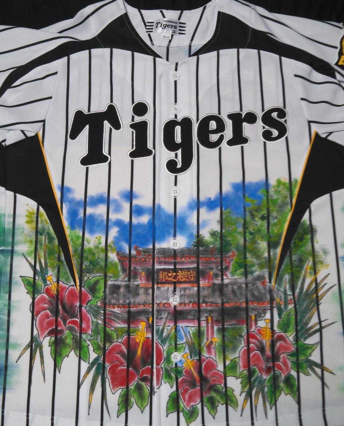 阪神タイガース 手描きユニフォーム 沖縄
