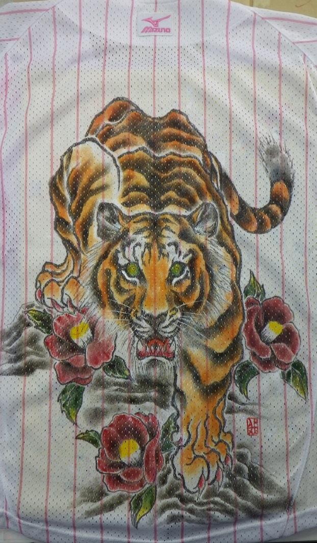 阪神タイガース 手描きユニフォーム 虎と椿