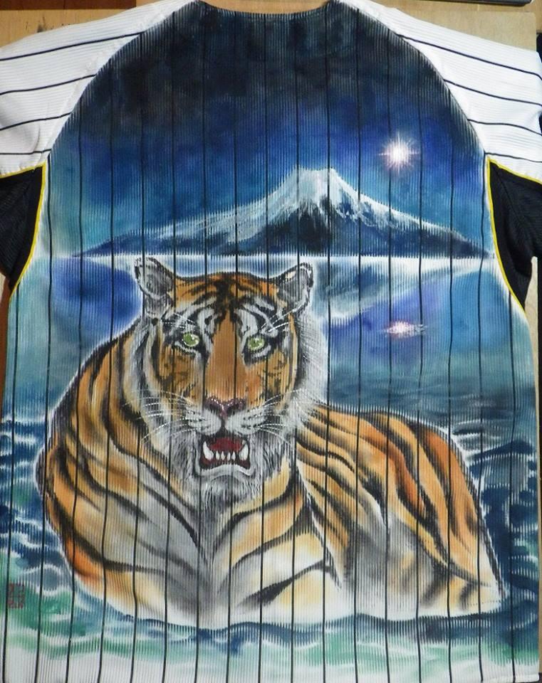 阪神タイガース 手描きユニフォーム 富士山