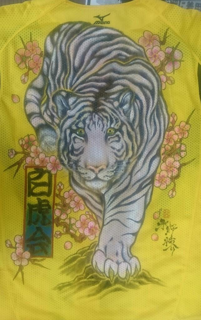 阪神タイガース 手描きユニフォーム 白虎