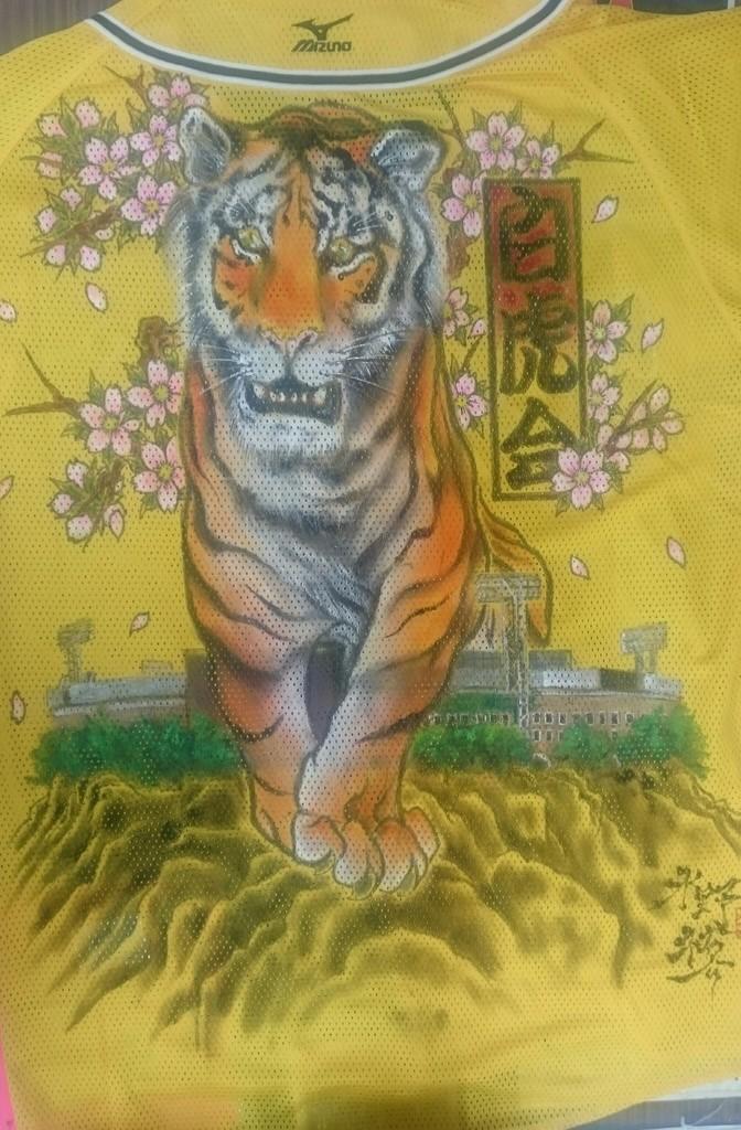 阪神タイガース 手描きユニフォーム 虎と甲子園球場