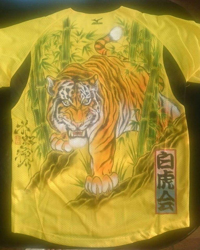 阪神タイガース 手描きユニフォーム 虎と竹