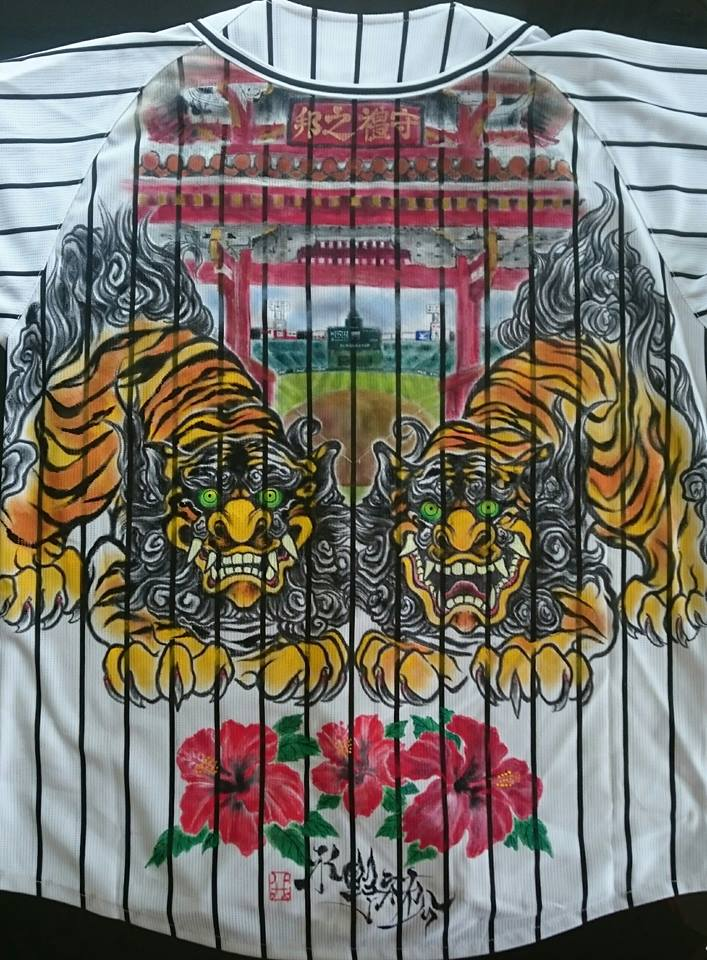 阪神タイガース 手描きユニフォーム シーサー