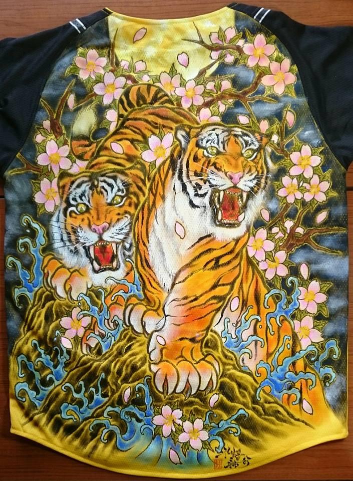 阪神タイガース 手描きユニフォーム 背中全面