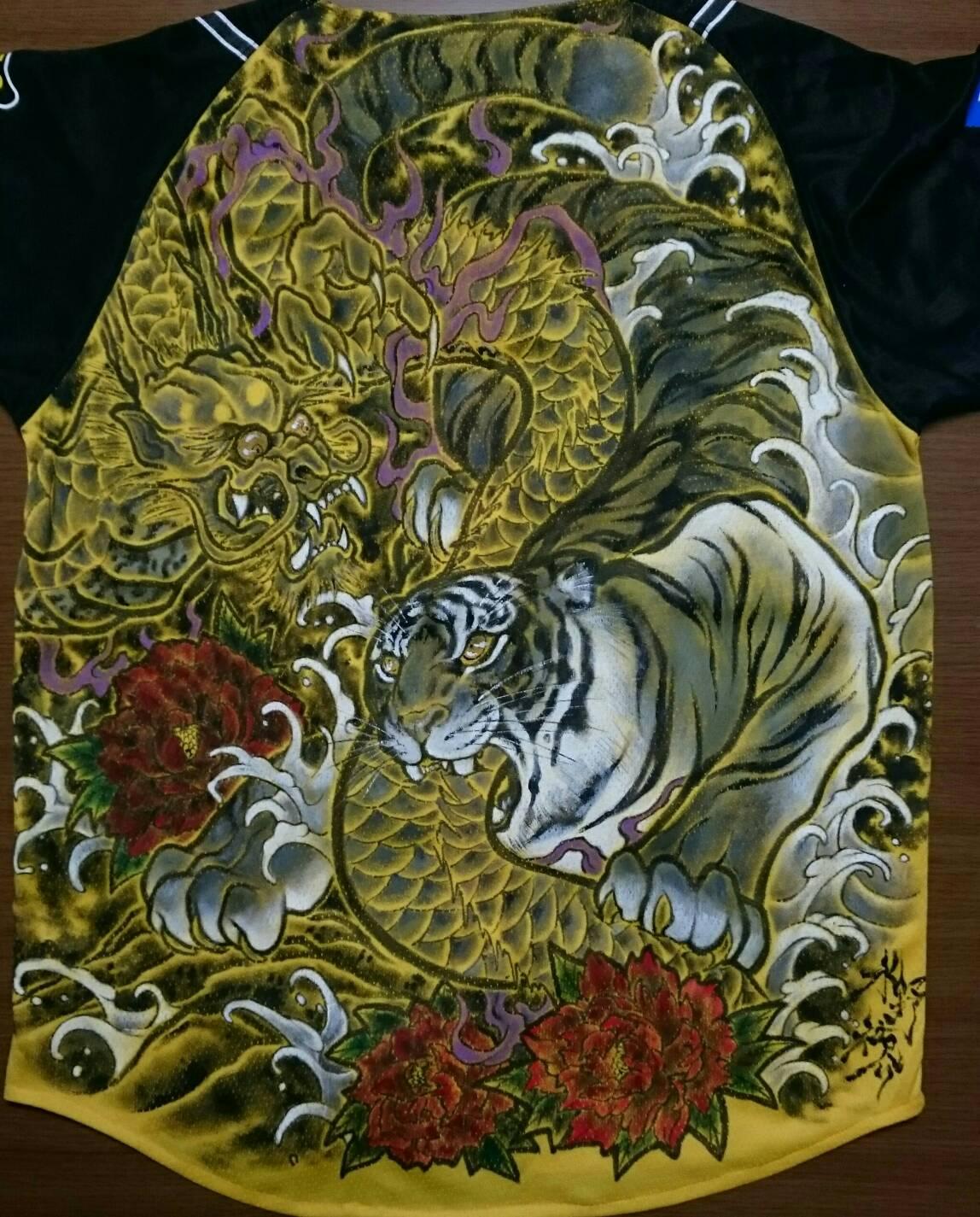 阪神タイガース 手描きユニフォーム 虎と龍