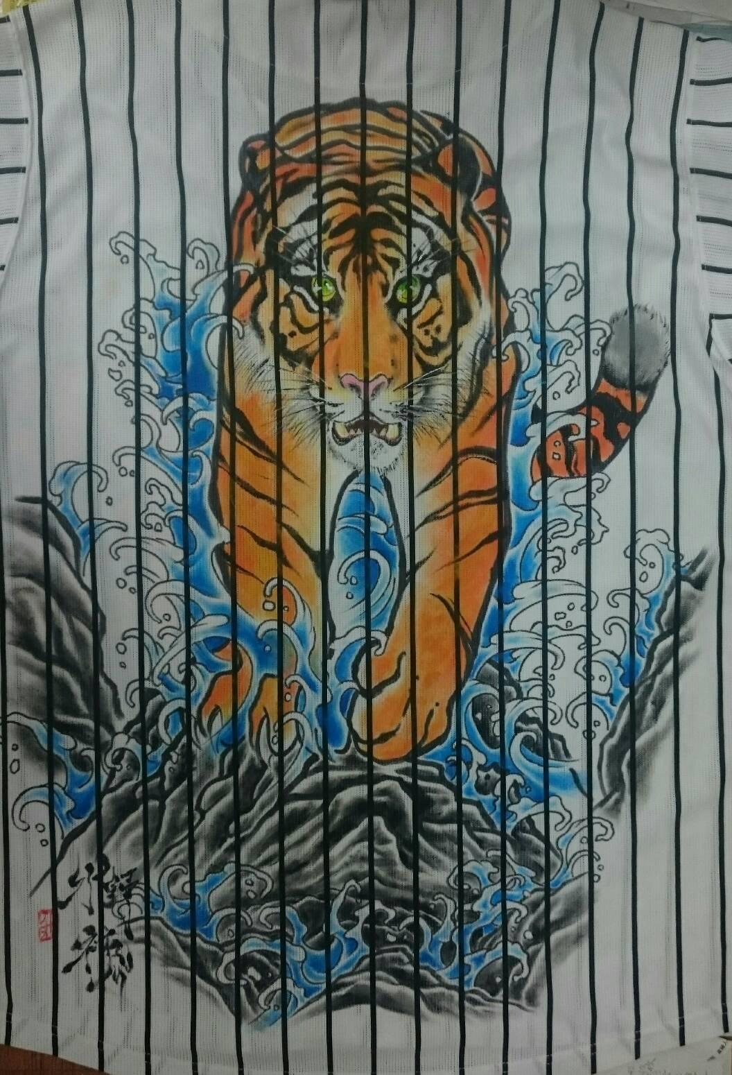 阪神タイガース 手描きユニフォーム 虎と波