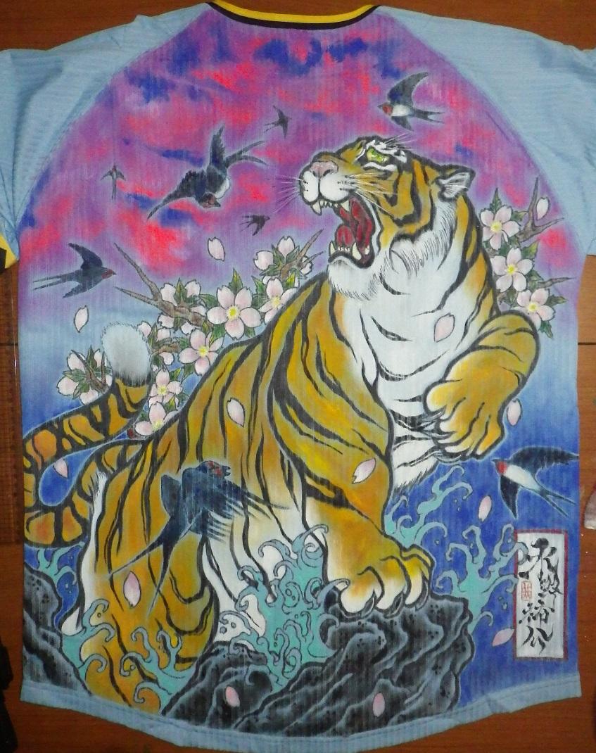 阪神タイガース 手描きユニフォーム 虎VS燕