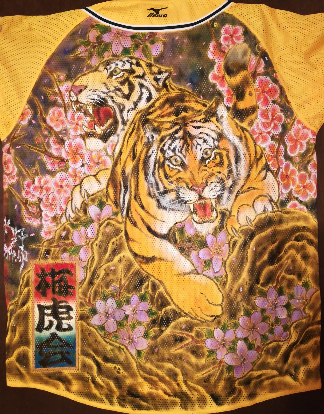 阪神タイガース ユニフォーム 背中全面