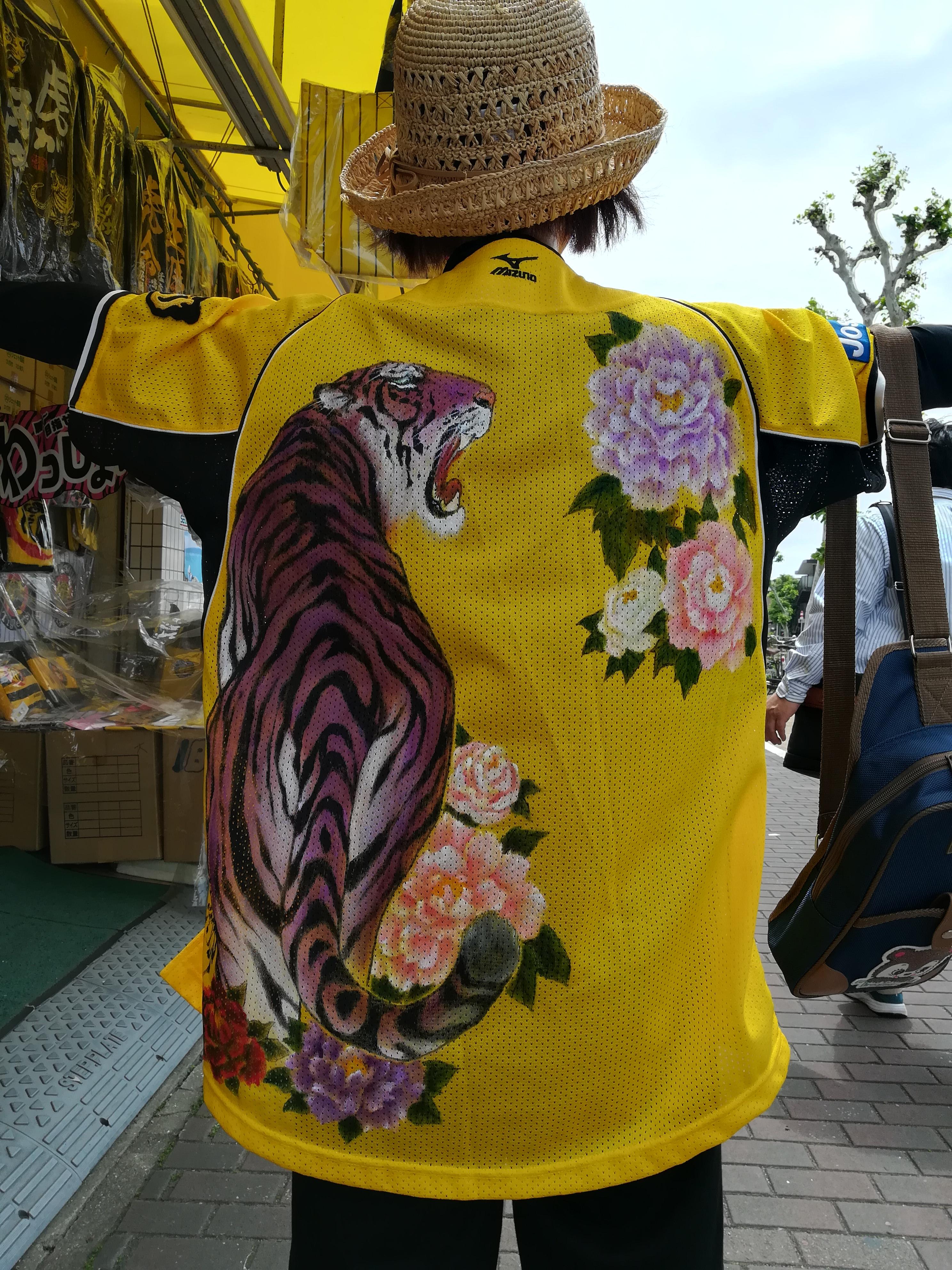 阪神タイガース 手描きユニフォーム イエローユニ