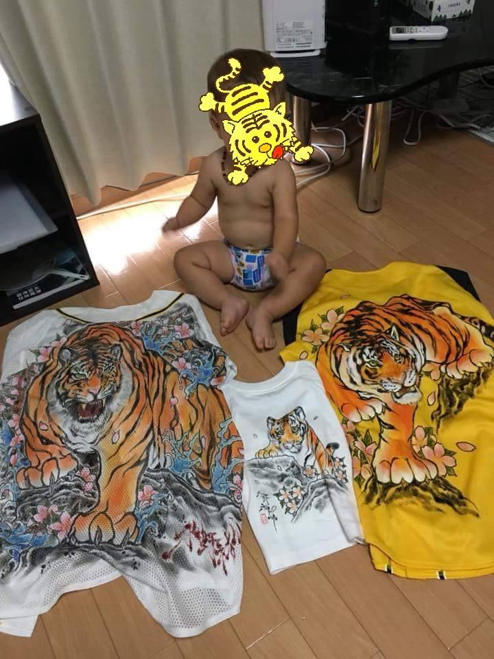 阪神タイガース 手描きユニフォーム