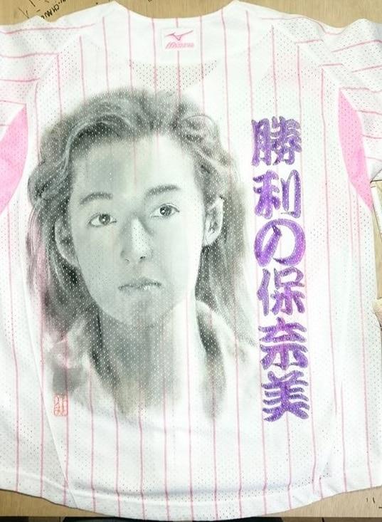 阪神タイガース 手描きユニフォーム 勝利の保奈美