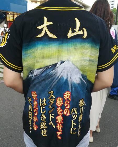 阪神タイガース 手描きユニフォーム 大山