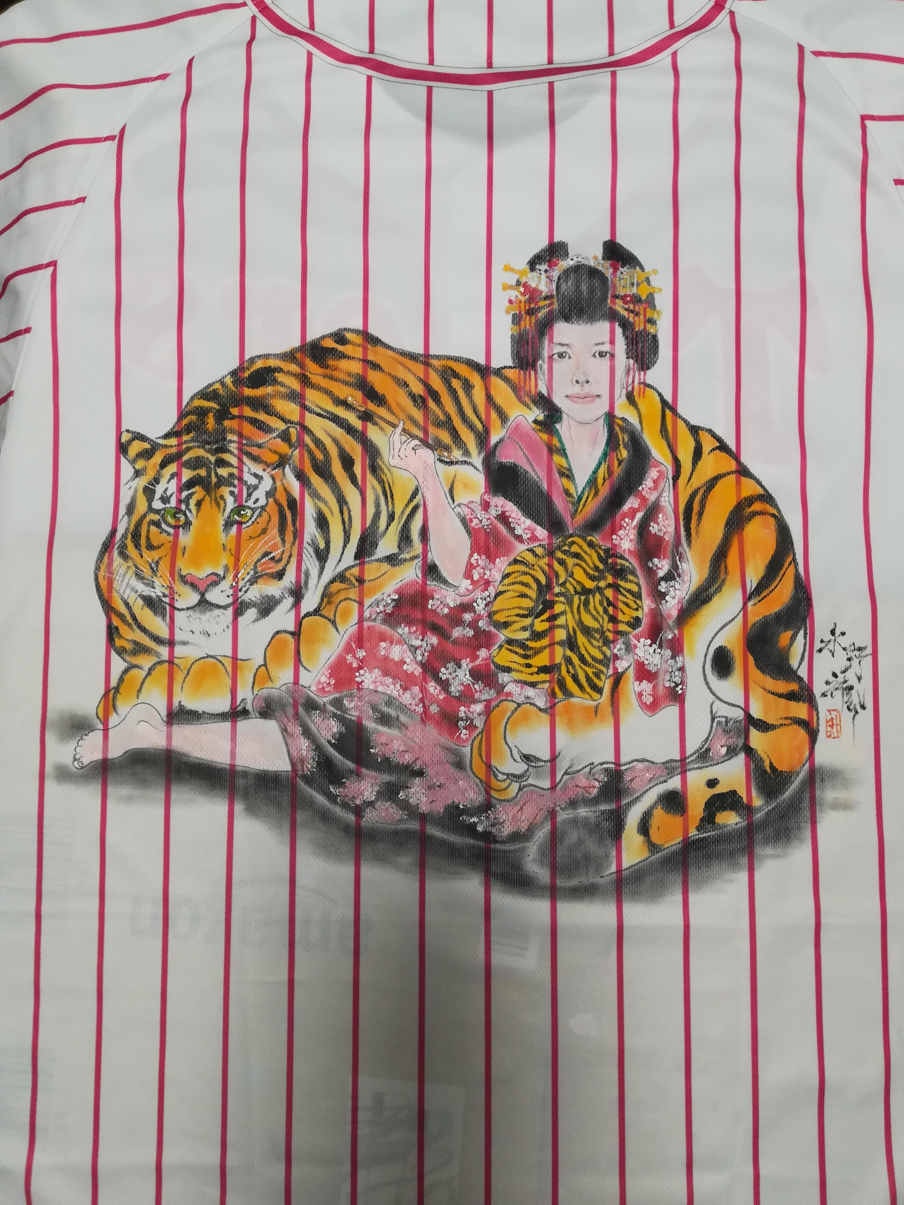 阪神タイガース 手描きユニフォーム 花魁さん