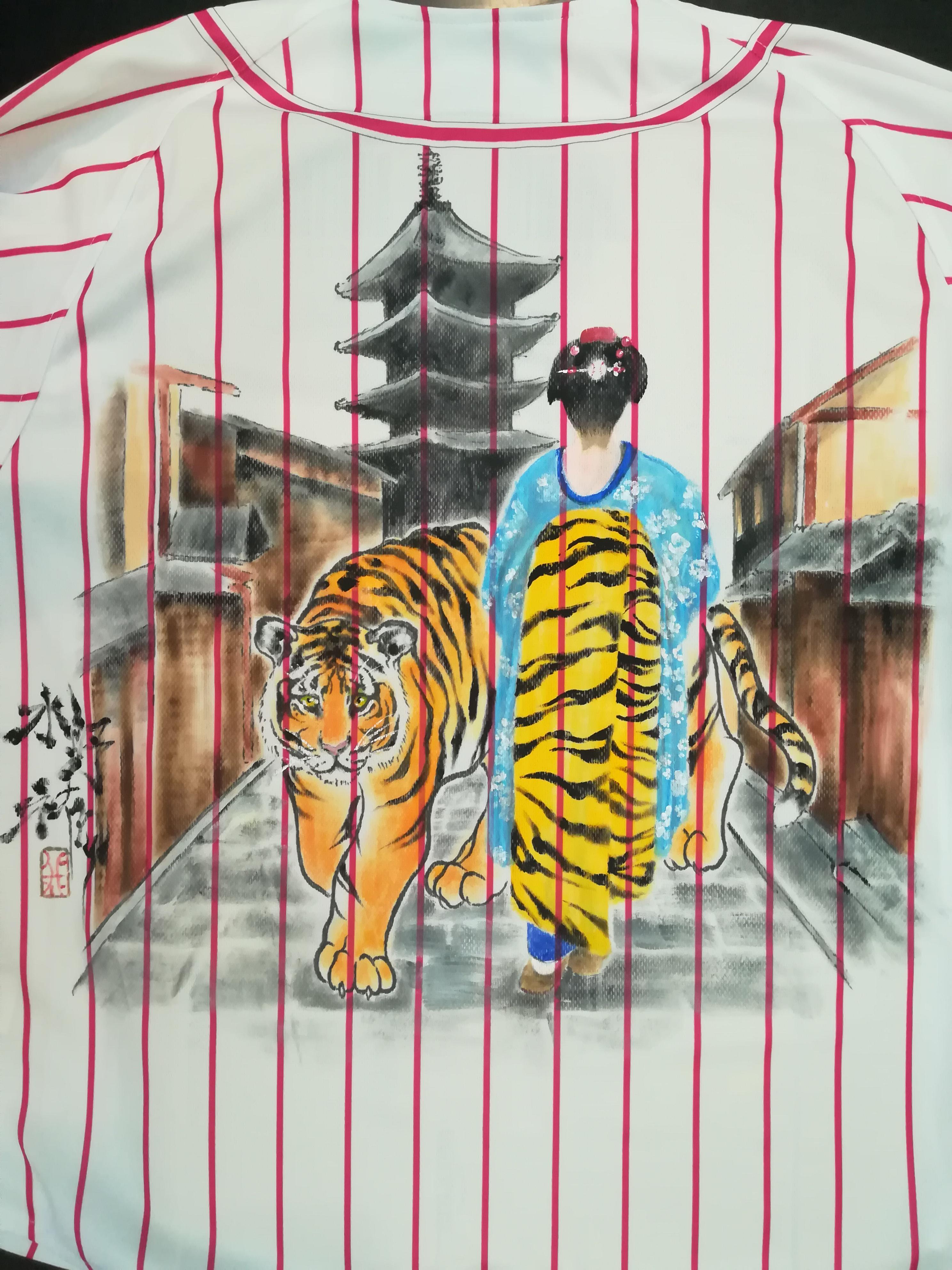 阪神タイガース 手描きユニフォーム 舞妓さん