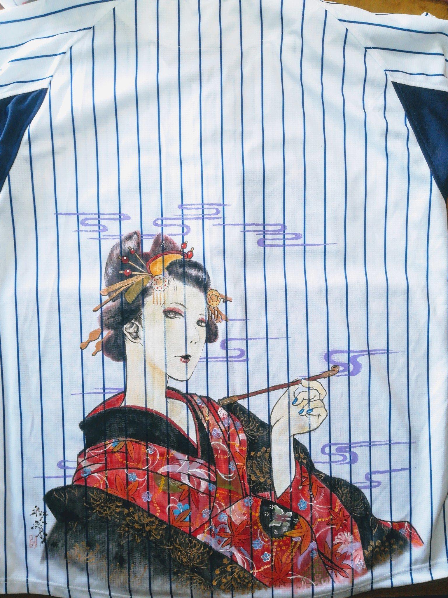 阪神タイガース 手描きユニフォーム 花魁