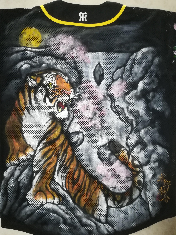 阪神タイガース 手描きユニフォーム 虎と滝