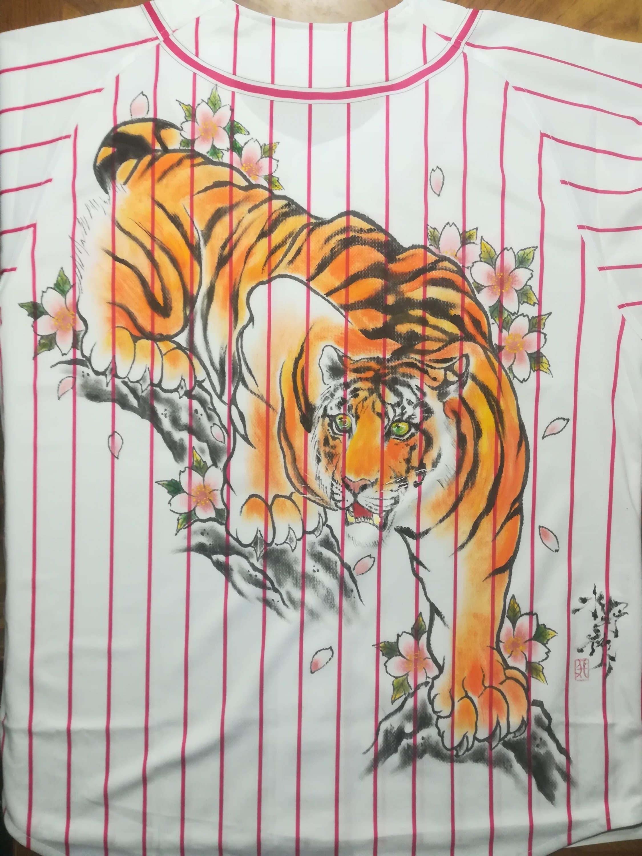 阪神タイガース 手描きユニフォーム 虎